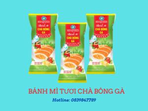 Bánh mì tươi Chà Bông Gà 52 g